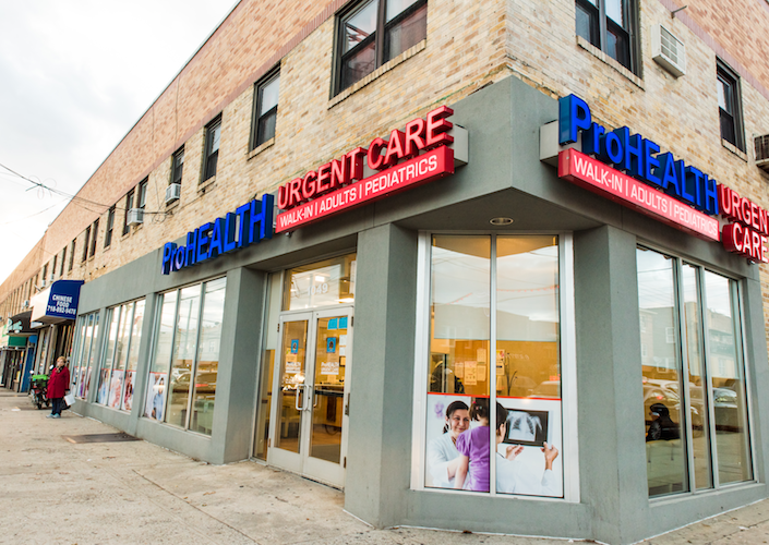 Photo for ProHEALTH Urgent Care , Morris Park, (Bronx, NY)