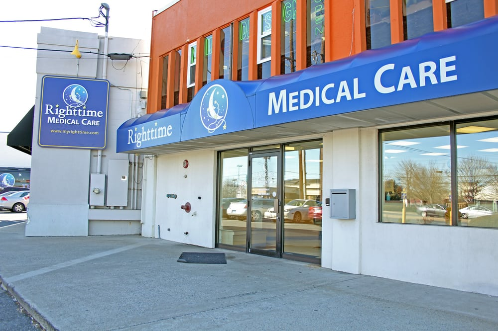 Righttime Medical Care (North Bethesda, MD) - #0