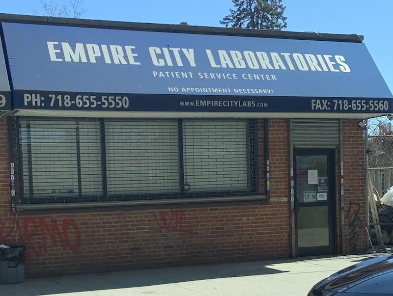 Empire City Labs (New York, NY) - #0