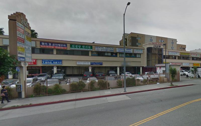 Photo for Santana Medical Clinic , (Los Angeles, CA)
