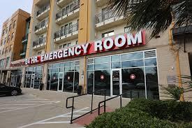 Highland Park Emergency Room (Dallas, TX) - #0